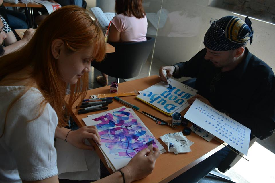calligraphy workshop in Bucharest