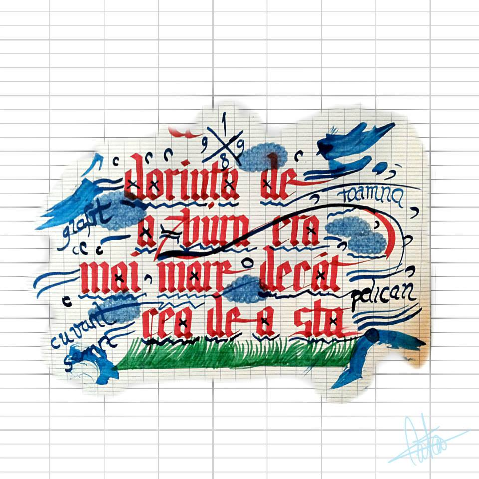 calligraphy by Octavian Catana